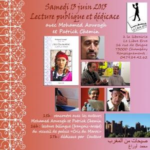 Lecture au libre Erre samedi 13 juin 2015 à 15h00