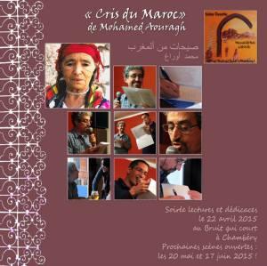 Soirée Slam 22 mai 2015 lecture et dédicace au restaurant « Le Bruit Qui Court » à Chambéry